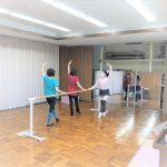 Relax Ballet Class (大人用クラス)
